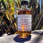 Bainbridge Yama Mizunara Whiskey Review